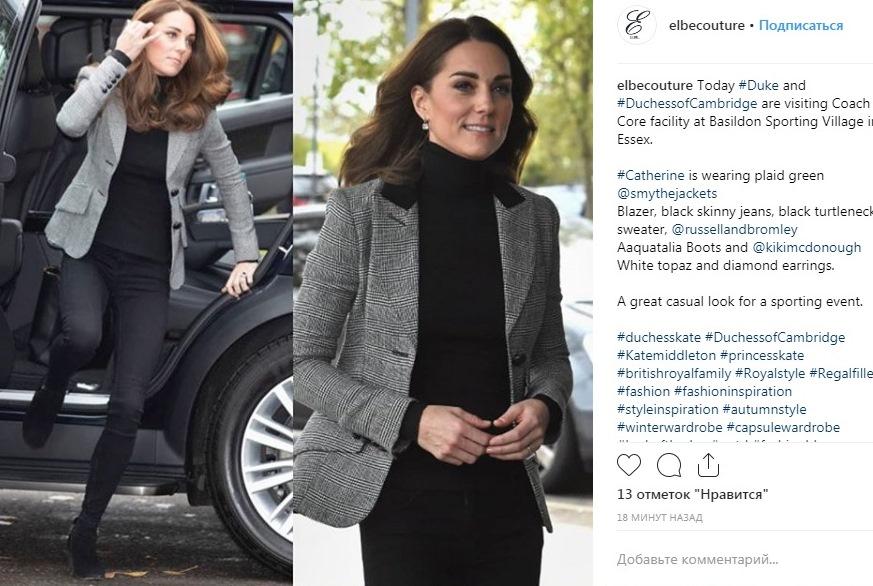 Бэби-бум вкоролевской семье: СМИ проинформировали о беременности Кейт Миддлтон
