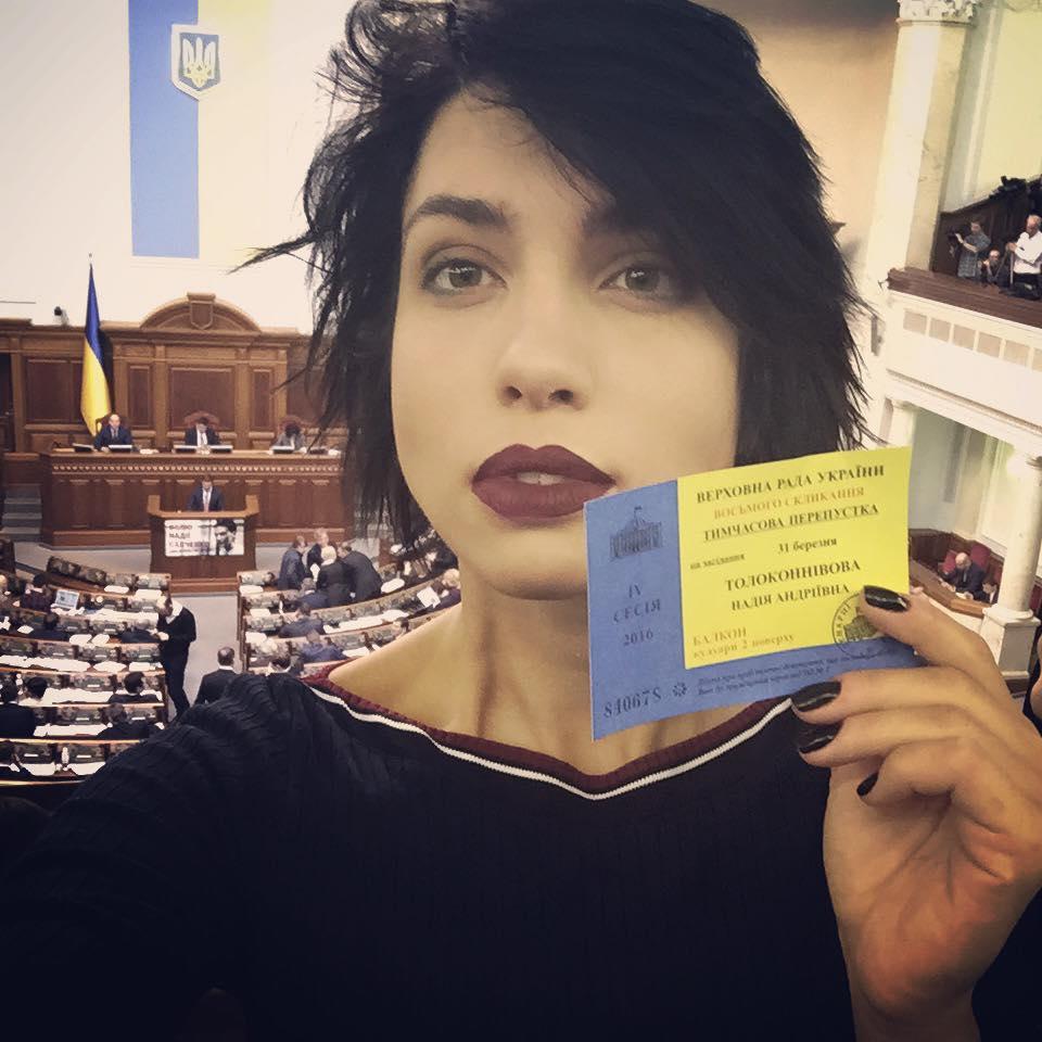 Nadezhda Tolokonnikova Nude Photos 68