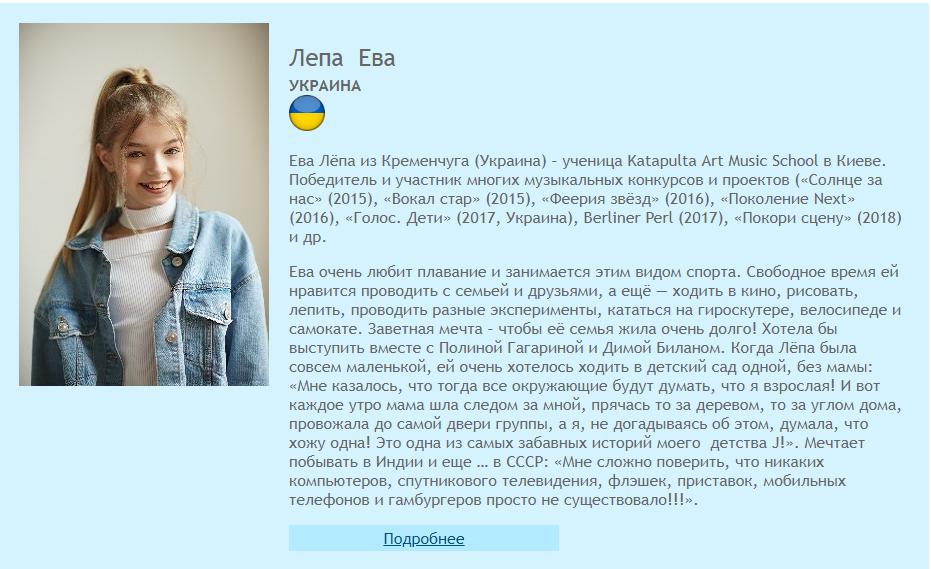 Путин: «Детская новая волна» дает возможность сделать шаг квершинам музыкального Олимпа