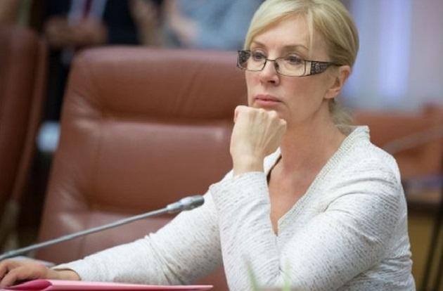 Людмила Денисова выделилась в Раде пикантным нарядом