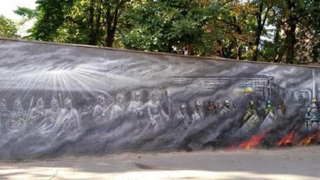 Борьбу украинского народа изобразили в одном рисунке