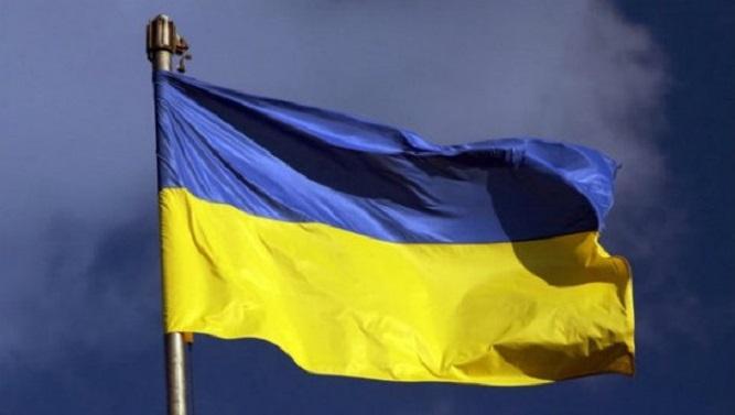 VIVA! оконфузилась с флагом Украины