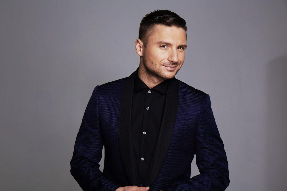 Солист Сергей Лазарев сказал про отношения с дамами