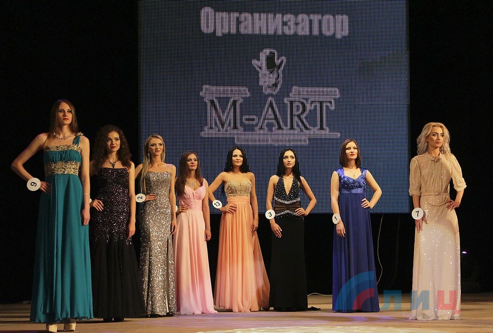В Луганске выбрали самую красивую девушку