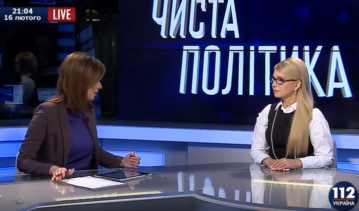 Ведунья рассказала, почему политик лишилась своей силы