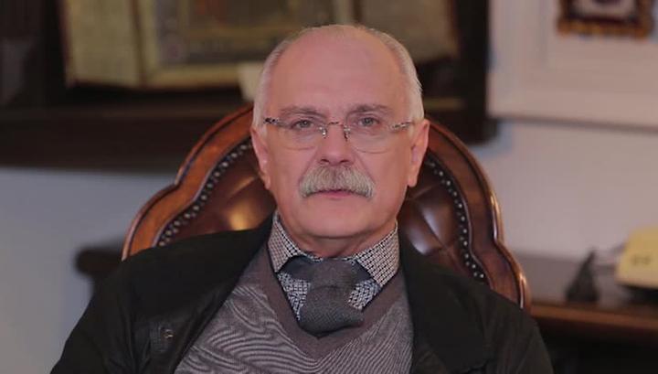 Никита Михалков появился на публике