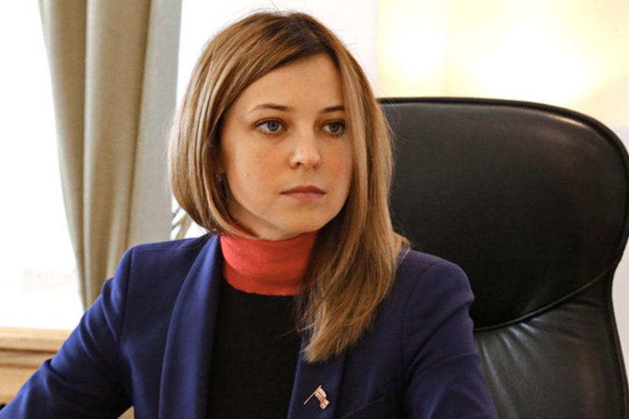 Наталью Поклонскую пригласили просветиться в театр