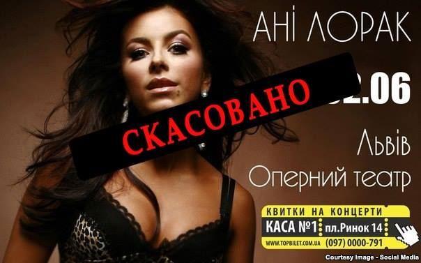 Сбежавшая в РФ певица собирается с гастролями в США