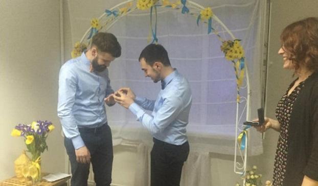 В столице состоялась первая гей-свадьба