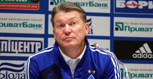 Мирошниченко вспомнил о конфликтах с Блохиным