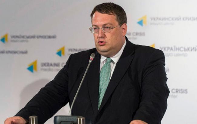 Антон Геращенко похудел и помолодел
