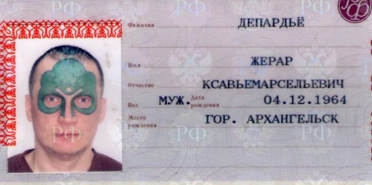 В Архангельске задержан Жерар Депардье