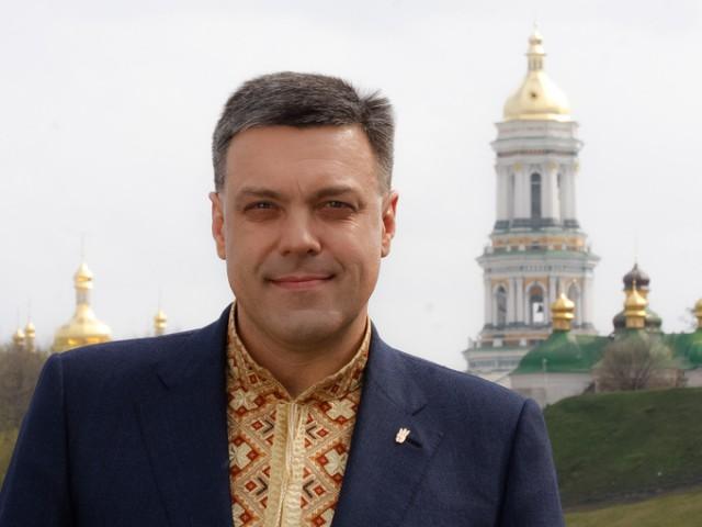 Олег Тягнибок поделился семейным снимком