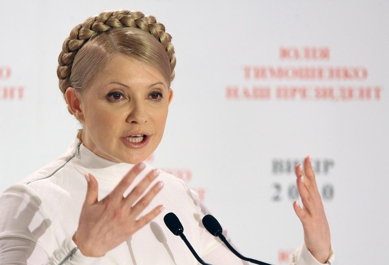 В сети не перестают обсуждать новый образ украинского политика