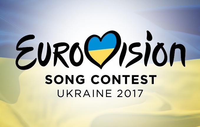 6ef464894f28 В Украине назвали ориентировочные цены билетов на международный песенный  конкурс Евровидение-2017, который пройдет в столице Украины в середине мая.