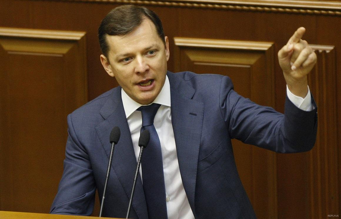 Олег Ляшко долго стеснялся, однако позже таки присоединился к молодым танцорам