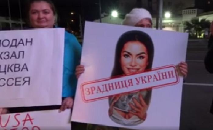 Украинская диаспора вышла на пикет