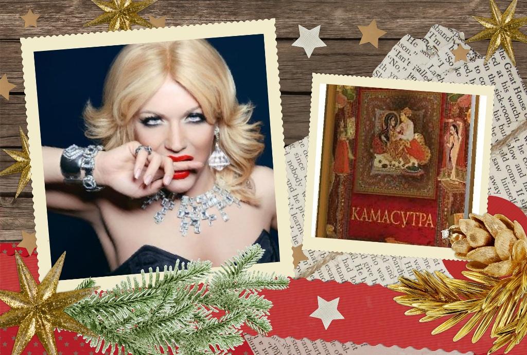 Лайм поинтересовался, что любят и рекомендуют почитать в новогодние праздники украинские звезды шоу-бизнеса.