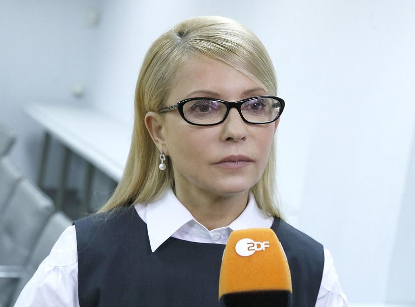 Журналисты Телевизионной службы новостей подшутили над украинскими политиками