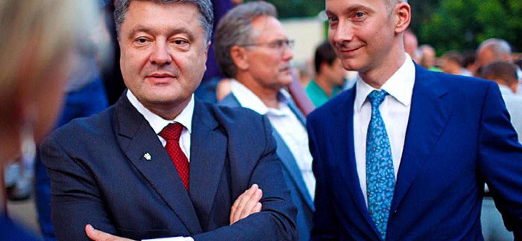 У президента Украины отмечают День вышиванки