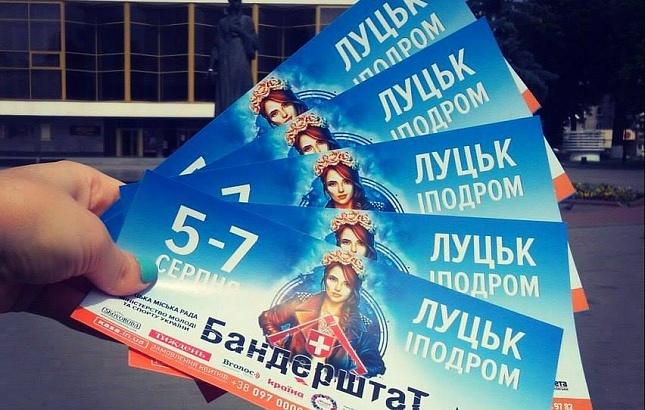 Васю Обломова хотели видеть на украинском фестивале