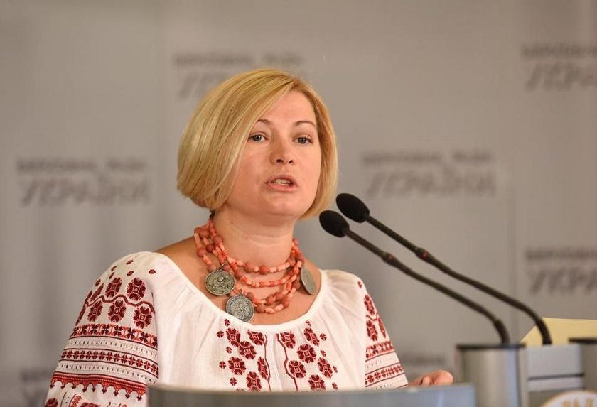 Таможенники отказались следить зароссийскими артистами: Геращенко поражена ответом ГПСУ
